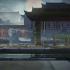 Imágenes de Assassin's Creed Chr...