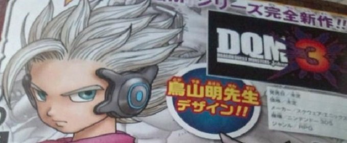Dragon Quest Monsters Joker 3 anunciado