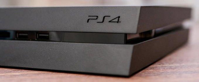 ¿Se lanzará PS4 Neo