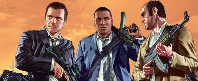 [SORTEO] ¡Participa y consigue un lote de productos oficiales de Grand Theft Auto V!