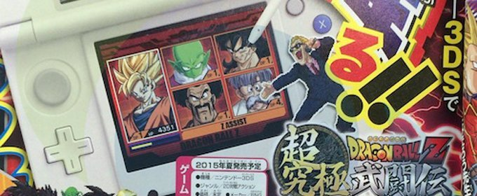 Dragon Ball Z + 2D + Arc System Works = ¡OMG!